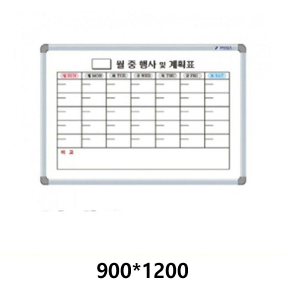 선영 화이트보드 일반 월계달력 900X1200