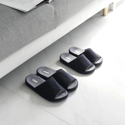 [2HOT] 진커플 슬리퍼 (남,여)