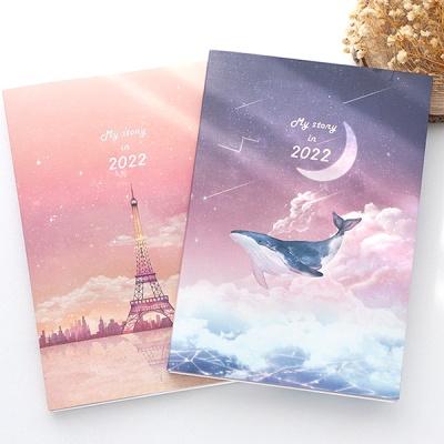 2022 마이스토리 다이어리 v7 + 일정관리스티커