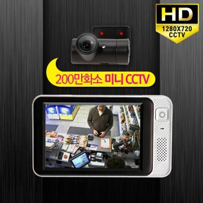 [오리온] 실속형 미니 CCTV ORS-300HD/200만화소/HD카메라/3.5형모니터/간편설치/간편이동/실시간모니터링