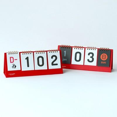 D-DAY 100일 캘린더