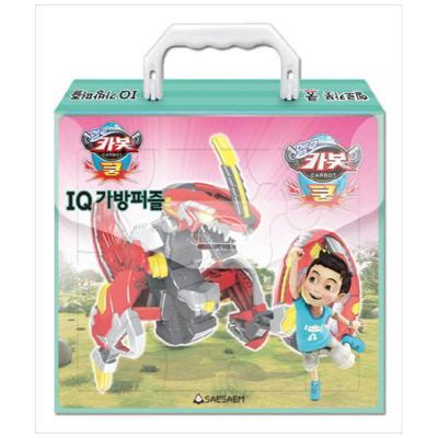 [새샘] 헬로카봇 쿵 IQ 가방퍼즐