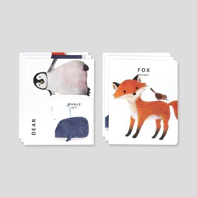 카드 세트-24 애니멀 1 (젤리부부)