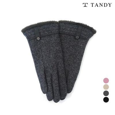 탠디 스웨이드 패치 모장갑 (여성용)