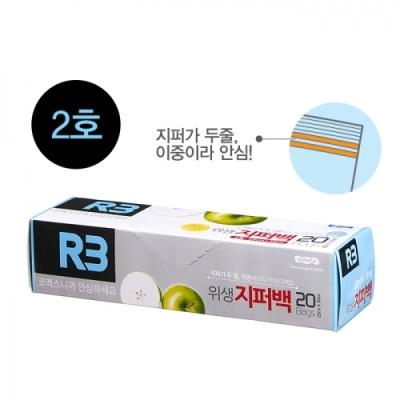 [코멕스산업] (R3) 위생지퍼백 2호 (20매) 402308
