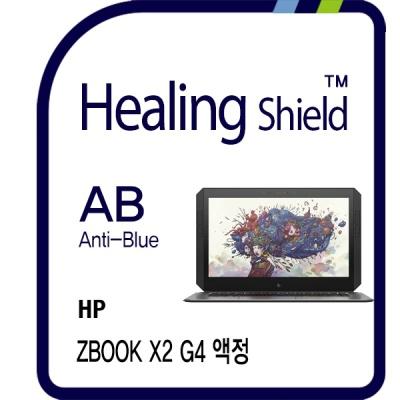 HP ZBOOK X2 G4 블루라이트차단 필름 1매(HS1768236)