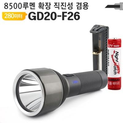 해루질 LED랜턴 GD20 F26써치라이트 탐조등 LED후레쉬