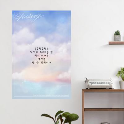 ch883-구름에메모_칠판시트지