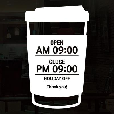 오픈클로즈_085_테이크아웃 커피 04