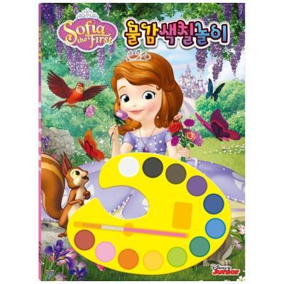 [아이누리] 디즈니 소피아 물감 색칠놀이