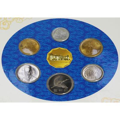 35조각 판퍼즐 - 화폐 동전 컬렉션 치매예방