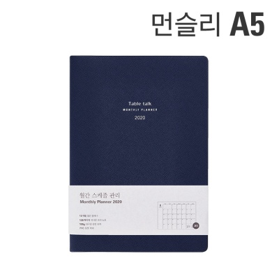MONTHLY PLANNER  2020 A5