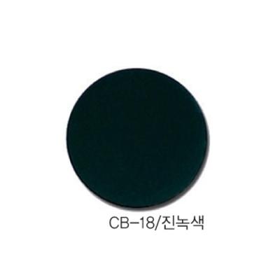 [현진아트] CB단면칼라우드락 5T 6X9 CB-18 진녹색 [장/1]  114447