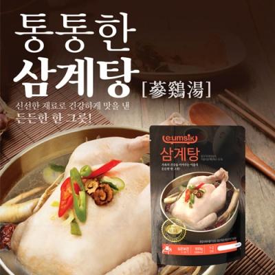 품격있는 한그릇 삼계탕 900gx2팩(레토로트)
