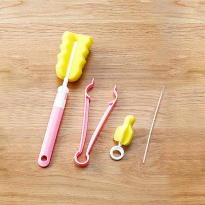 주방 병 세척솔 4종세트(핑크)