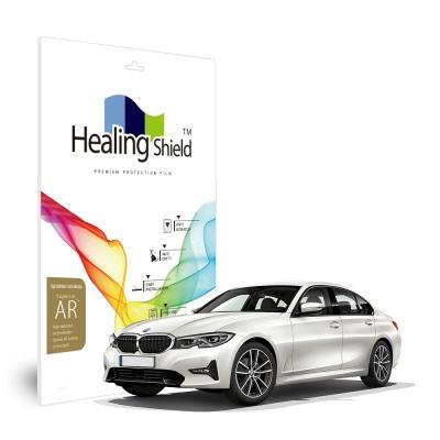 BMW 3GT 2020 8.8인치 내비게이션 고화질 보호필름