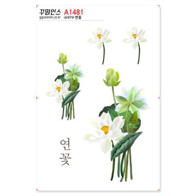 A1481-꾸밈인스스티커_연꽃