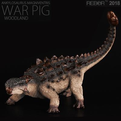 [리보]REBOR/안킬로사우루스 WAR PIG 우드랜드