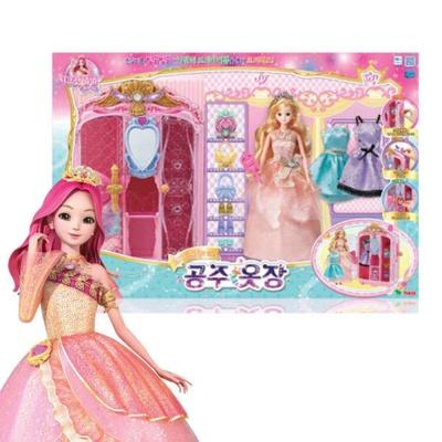 시크릿쥬쥬 별의여신 공주옷장 장난감 쥬쥬인형
