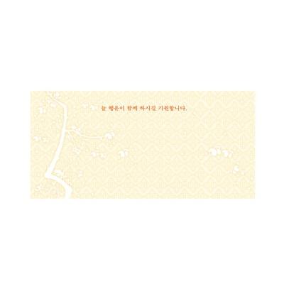 FB223-456(3종 한세트) 쉿 비밀 용돈봉투