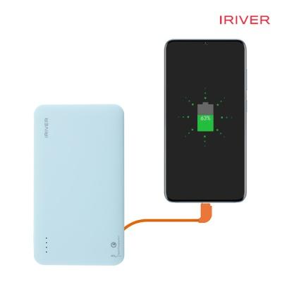 [아이리버] 스마트 퀵 차지 보조배터리 IPB-10000Q
