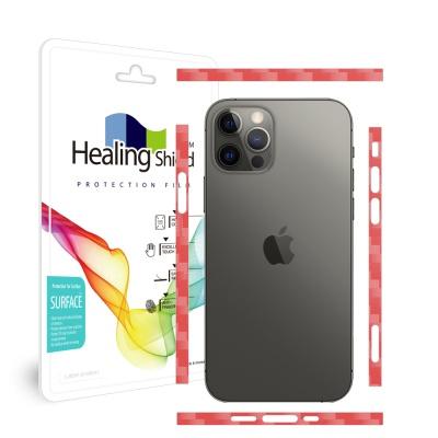 아이폰12 프로 카본레드 측면테두리 보호필름 1세트