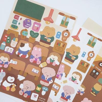 밤즈 학교생활 스티커