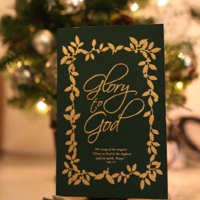 하베스터 크리스마스 카드 - 글로리아