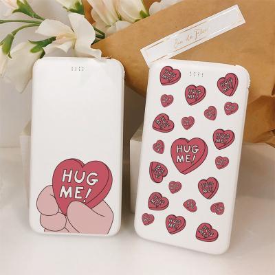HUG ME 슬림핏 보조배터리