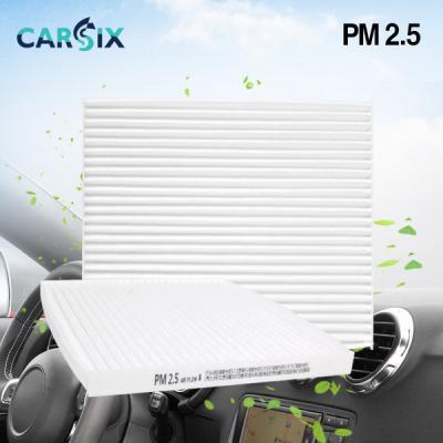 카식스 PM2.5 초미세먼지 에어컨필터 (차종별)