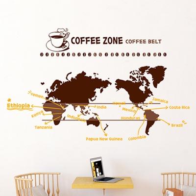 ijs578-커피존 커피벨트