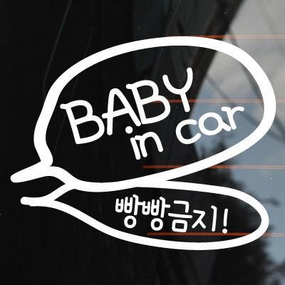 말풍선 BABY IN CAR - 초보운전스티커(433)