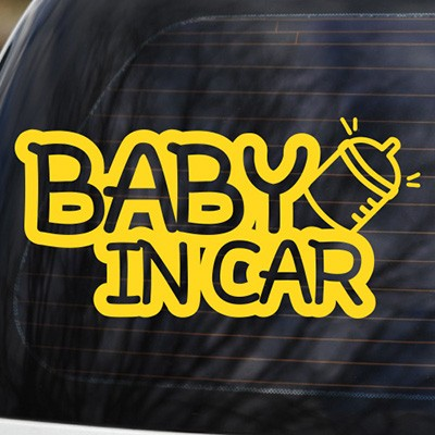 BABY IN CAR - 초보운전스티커(534)