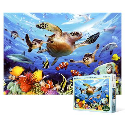 1000피스 직소퍼즐 - 바다거북의 여행 2