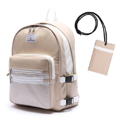 [로디스] 3D BACKPACK - LEATHER BEIGE