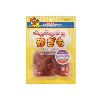 도기맨 슬라이스닭똥집 35G 강아지간식 애견간식