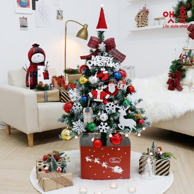 앳홈 레드화이트 크리스마스 트리 1M