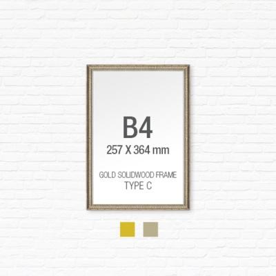 [골드원목프레임] 골드 액자 Type C - B4