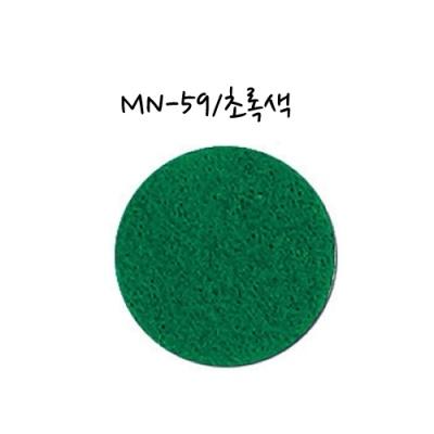 [현진아트] 스켄너부직포440X440 (4절) MN-59초록색 [장/1]  116396