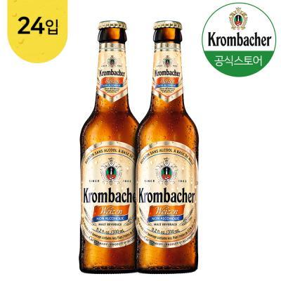 크롬바커 바이젠 논알콜 맥주맛 음료 330mlx24병