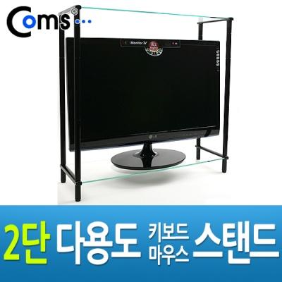 Coms LC663 664 2단 모니터 받침대 62 X 21 cm