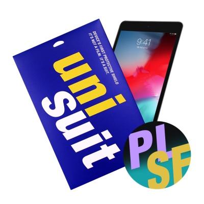 아이패드 미니5 LTE 종이질감 스케치 1매+서피스 2매