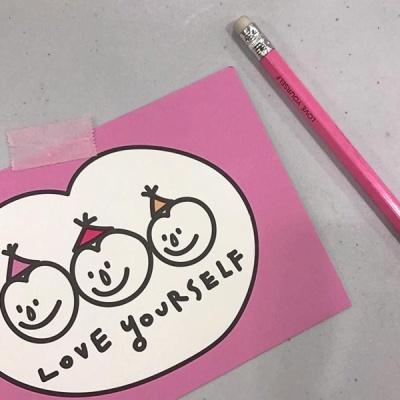 [사심굿즈]Love yourself 엽서
