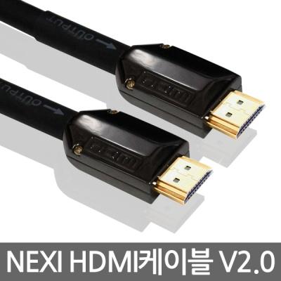 (NEXI) 넥시 V2.0 리피터 HDMI케이블 (20m~50m)
