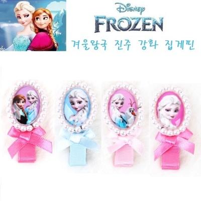 디즈니 겨울왕국 엘사진주강화 집게핀 랜덤 머리핀