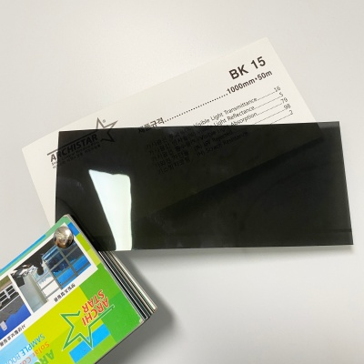 아키스타 쏠라필름 BK15 검정 1000mm x 1M