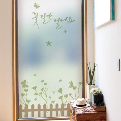 id202-나비들의꽃길정원으로_유리문시트지
