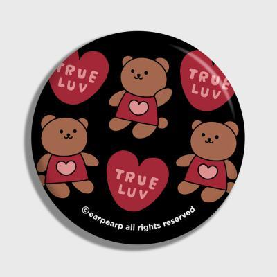 True luv-black(거울)