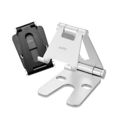 엑토 2단 접이식 핸드폰 태블릿 스탠드 거치대 MST-31
