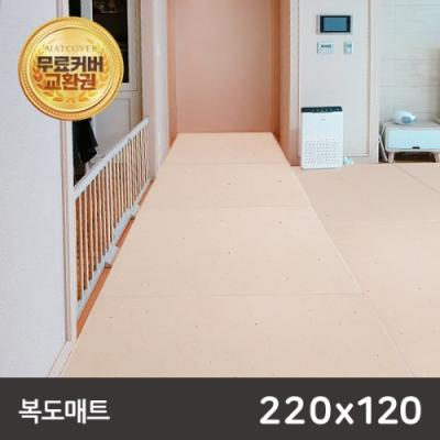 Live 복도매트 테라조디자인 220 X 120 X 4cm